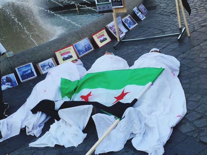 Syrie Reims Solidarité Ummah