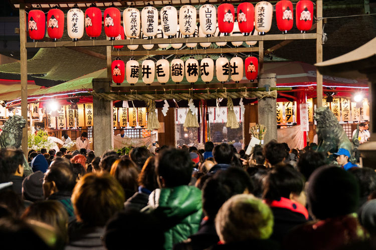 Ceremony City Cultures Japan Large Group Of People Lifestyles Night OSAKA People S Street Tradition Tradition Travel Travel Destinations