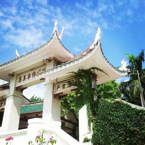 Damenkou 大门口华侨大学。Huaqiaouniversity Huaqiao Mandarin Learn Study Xiamen Fujian Rrc China Tiongkok Huawen Daxue Xuexi Hanyu University Gate Welcome Blue Sky Entrance Fresh Bluesky Bright