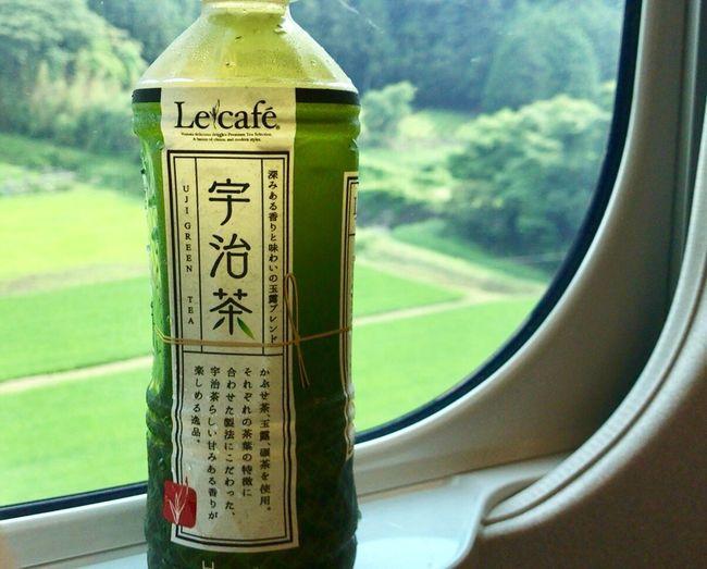 Uji-cha; prized Japanese green tea cultivated around Uji, Kyoto ,iPhone7plus