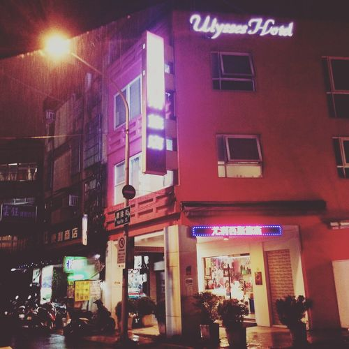 梦幻气质的小旅店。