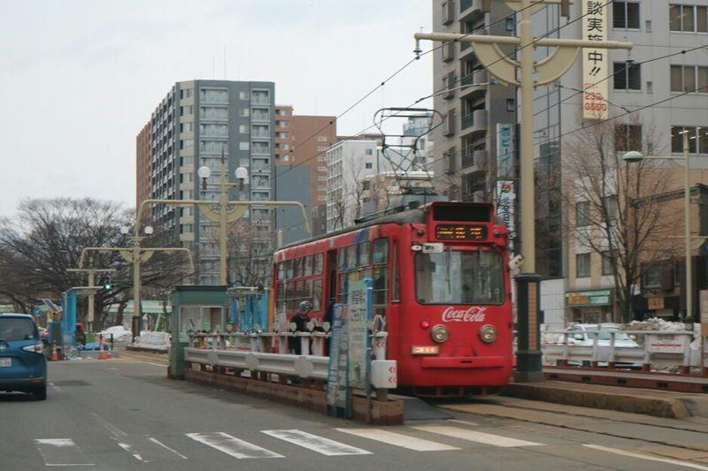 Japan City City