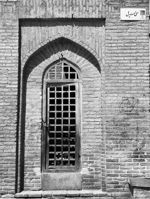 Built Structure Architecture Building Exterior Brick Wall Day No People Arch Outdoors Grate Door Wooden Door Blackandwhite , Iran Esfahan Siosepol Siosepolbridge