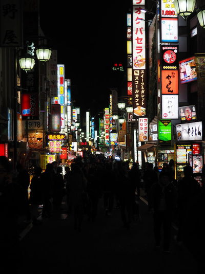 Advertisement Architecture Building Exterior Built Structure City Crowd Illuminated Large Group Of People Multi Colored Neon Night Outdoors People Real People Shinjuku Tokyo Tokyo Night Travel Destination Travel Destinations Neighborhood Map