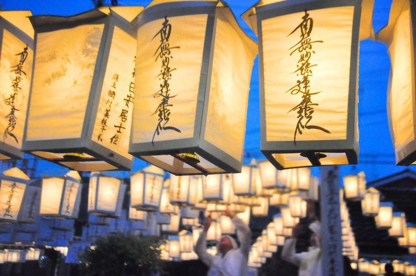 Obon Temple Lanterns Festival Of The Dead