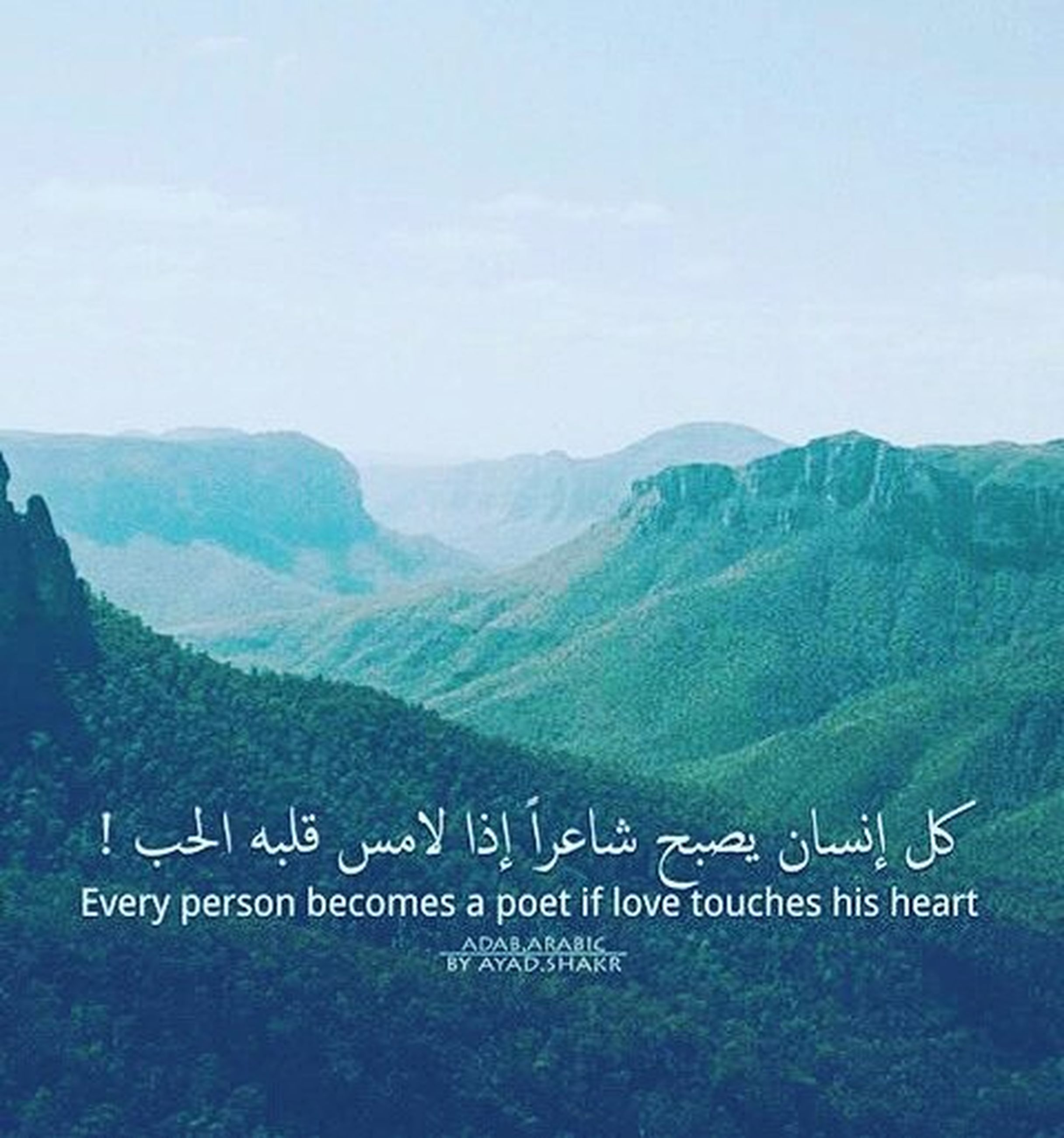 mountain, mountain range, tranquil scene, scenics, tranquility, landscape, beauty in nature, nature, text, non-urban scene, sky, communication, western script, remote, idyllic, day, no people, clear sky, outdoors, hill