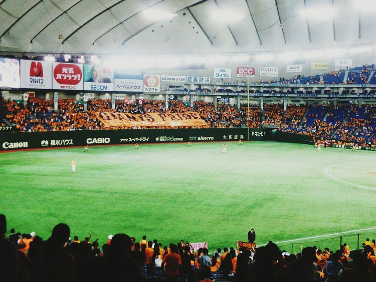 橙魂こめて♪The baseball wrapped in an orange. Tokyodome Baseball Tokyo,Japan 東京ドーム
