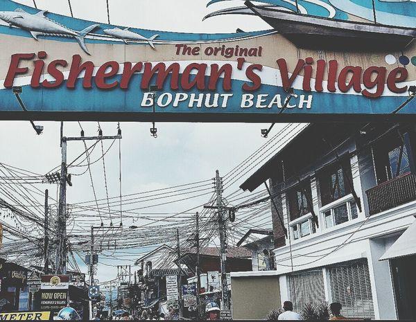 Banner Fisherman's Village Night Market Fridays Samui_thailand