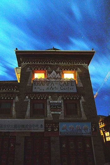 Khampa Hostel. Tagong, western Sichuan China. Architecture Low Angle View Building Exterior Built Structure Sky No People Outdoors Sichuan Tagong China Tibetan  Nightphotography Night Sky D90