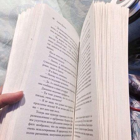 Russia Book Love обожаю шелест страниц :)