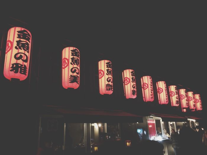Night Lights Japanese Culture