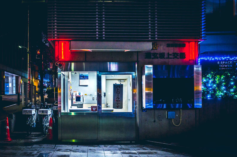 Shibuyascapes Japan Lovers Drastic Edit Cyberpunk Japan Night Lights Police Department Shibuya Tokyo Architecture Building Exterior Built Structure Illuminated Neon Night No People Outdoors Police Store Street HUAWEI Photo Award: After Dark Humanity Meets Technology My Best Photo