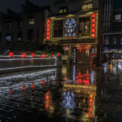 A rainy night in Nanjing, China Water Architecture Building Exterior Built Structure Illuminated City Reflection Nature Night Wet No People Building Outdoors Street Red Rain Rainy Season China Nanjing Wet Street Red Light Chinese Signs