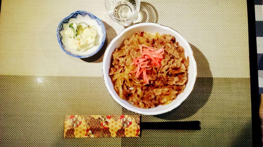 Japanese Food Don Bori Legit
