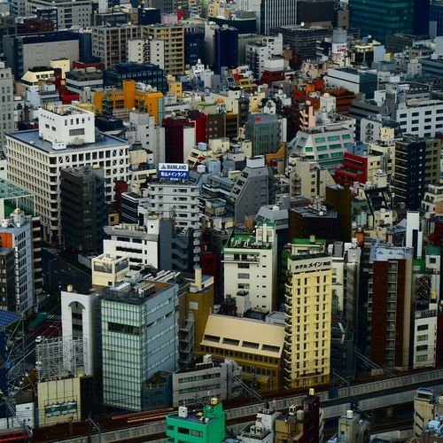 View From The Top Tokyo,Japan Tokyo Japan Tokyo Buildings Tokyo City View Buildings Building Structures The Architect - 2016 EyeEm Awards Flying High