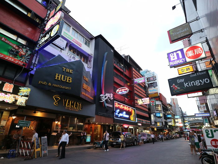 Thaniya, a street for night entertainment (karaoke) for the Japanese businessmen and tourists. Building Exterior City City Life Illuminated Ka Multi Colored Neon Night Entertaiment Outdoors Thaniya Tourism Tourist Travel Travel Destinations