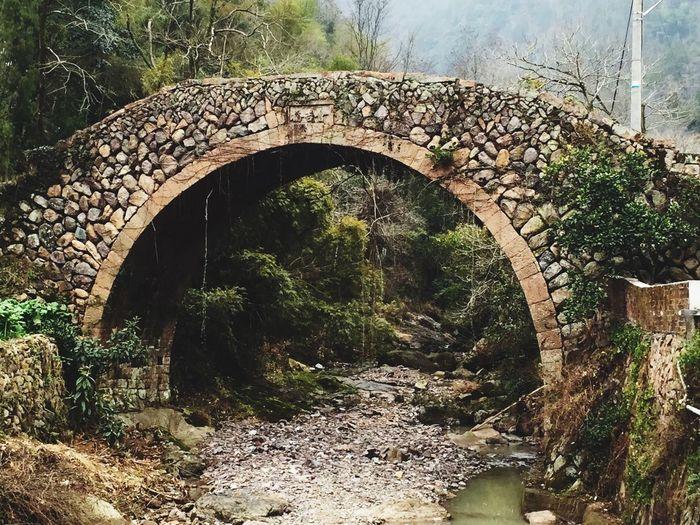 Hongfeng Drive, Wencheng County