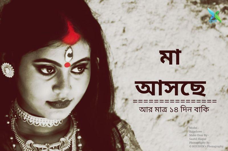 Devotional Devi