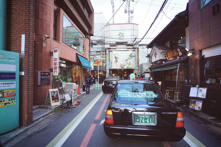 Black Taxi Japan Japan Photography Japanese  Japanese Culture Japanese Market Japanese Taxi Little Street Taxi