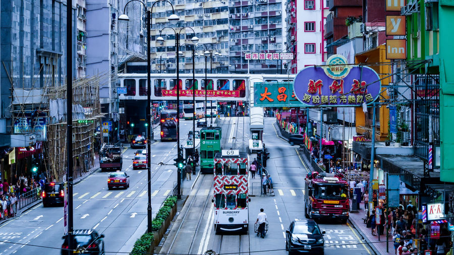 Tramways in North Point, Hong Kong. Photo with SONY A6500. Hong Kong Tree Architecture Building Building Exterior Built Structure Busy Car City City Life City Street High Angle View Incidental People Land Vehicle Mode Of Transportation Motion Motor Vehicle North Pole Office Building Exterior Outdoors Road Street Traffic Transportation Travel