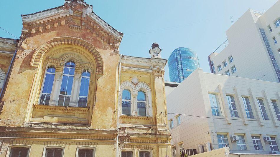 OldNew Arc Architecture Citylife Ekaterinburgcity