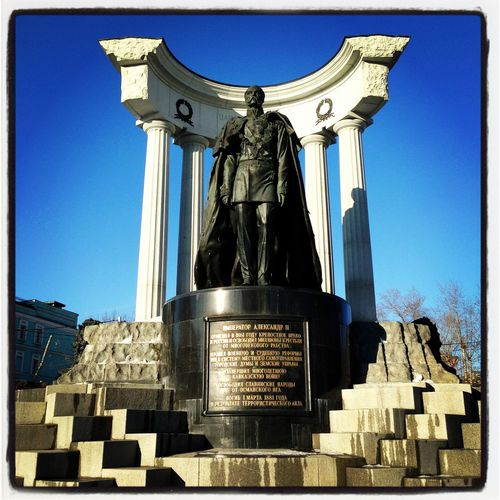 Moscow Statue Imperator Alexander II