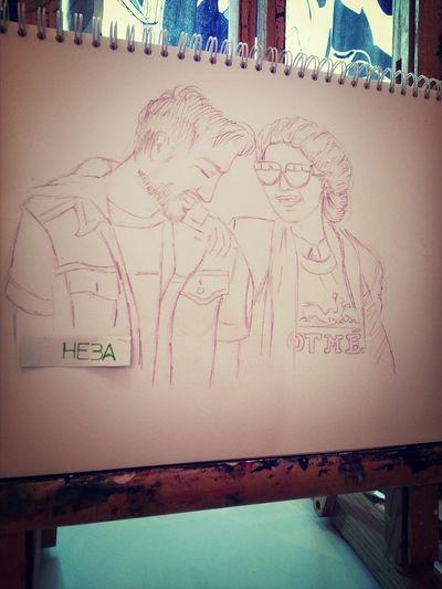 Cute Cutecouple Love Drawing