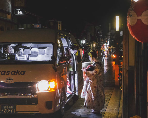 night at the streets of Gion EyeEmNewHere Uncalculated Night Photography Kyoto Night Nightphotography Streetphotography Street Photography Japan Japan Photography Japanese Culture Street Men Adult Celebration City People Women