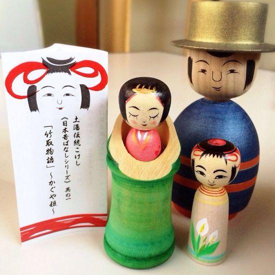 Kokeshi Kokeshi Doll こけし 土湯温泉