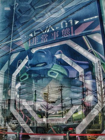 "Evangelion Q image : TV Original Episode 16 ( 第拾六話 死に至る病、そして ), Take A Photo Today's Hot Look Somewhere Nagasaki Pachinko hall Decoration Quickly Outside Photography StillLifePhotography Don't Forget March 11. Yahoo Japan ""Search for 3.11 """