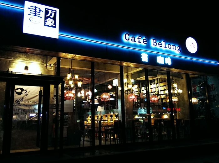 Cafe Bookstore Nanjing Streetphotography
