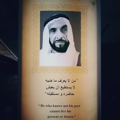 المغفور له الشيخ زايد بن سلطان آل نهيان طيب الله ثراه Sheikh_Zayed bin Sultan Al Nahyan