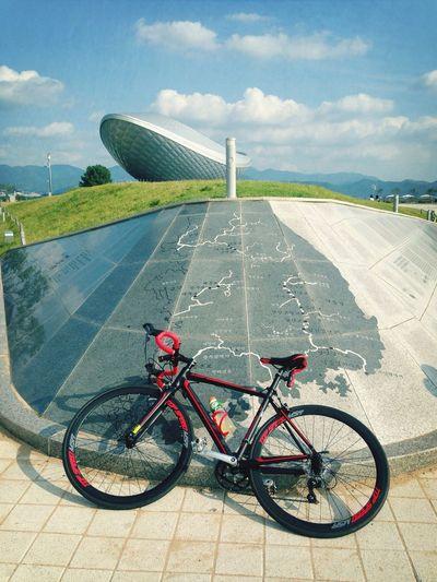 Park Bike Bicycle