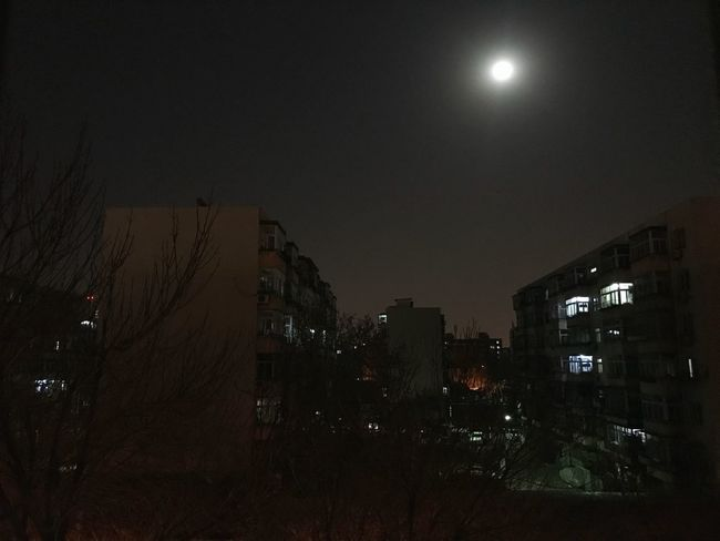 The Moon First Eyeem Photo