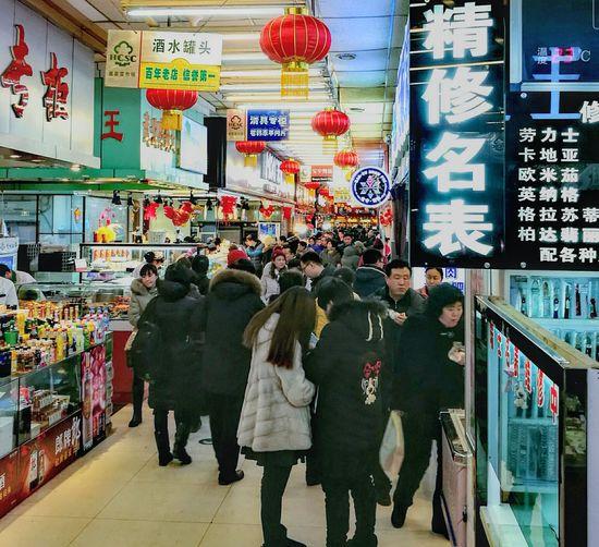 Harbin, 道里菜市场 Chinese New Year Festival