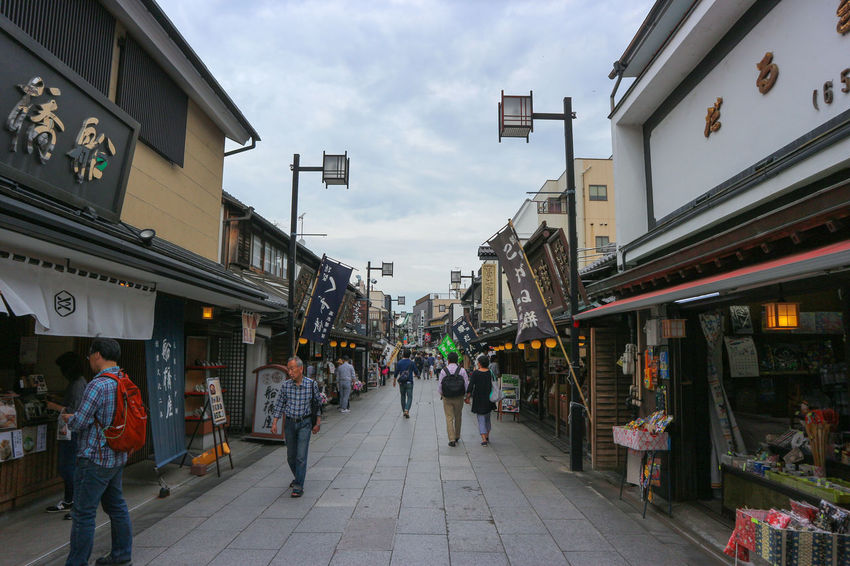 japanese old edo town street Japan Old Town Tourist Adult Architecture Building Exterior Built Structure City City Life Cloud - Sky Culture Day Direction Group Of People Incidental People Lifestyles Men Outdoors People Real People Sky Street Text Traditional Walking
