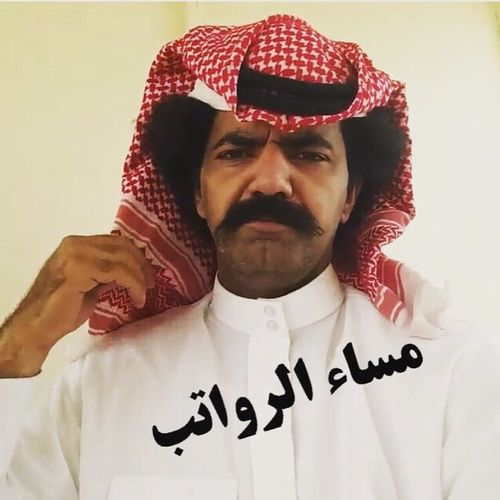 راتب فلوس كاش مطنوخ الرياض الزلفي السعودية