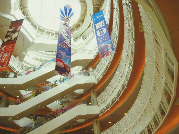 Architecture Built Structure Shopping Mall Flag City Modern Low Angle View Staircase Outdoors