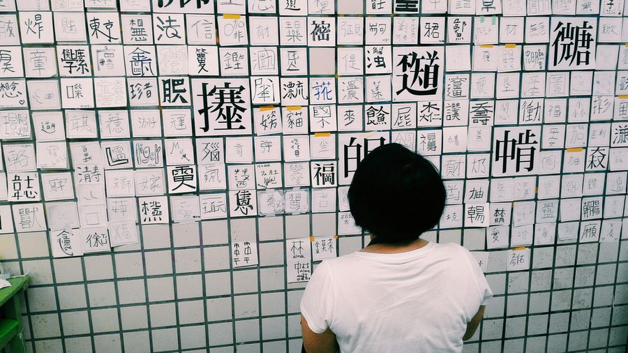 The View And The Spirit Of Taiwan 台灣景 台灣情 Streetphotography Taichung 台灣 臺中 Underground Taking Photos Typography Underpass Exbititon
