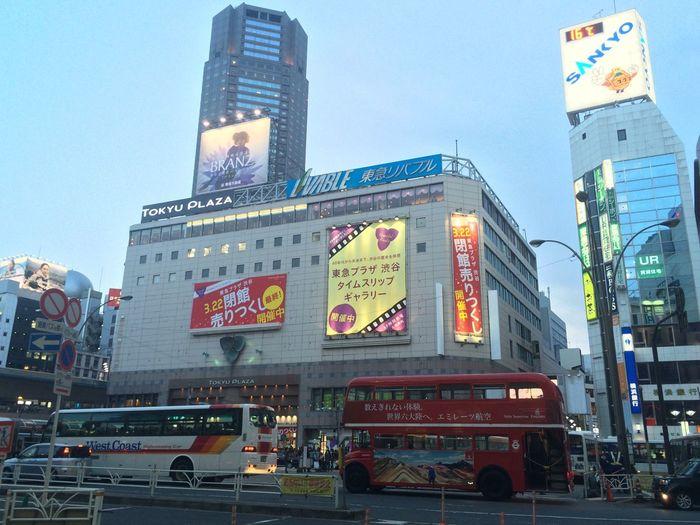 本日閉館の東急プラザ渋谷。今までありがとうございました。 Tokyuplaza