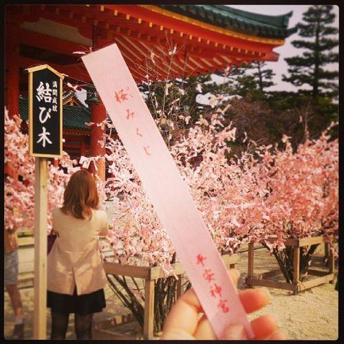 平安神宮 京都 日本 日本,京都 Japan,koyto Koyto Japan
