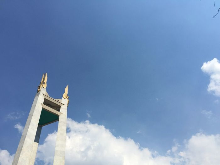 Low Angle View Of Quezon Memorial Circle Against Sky