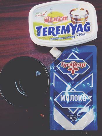 Breakfast Good Morning сгущенноемолоко breakfest before the exam