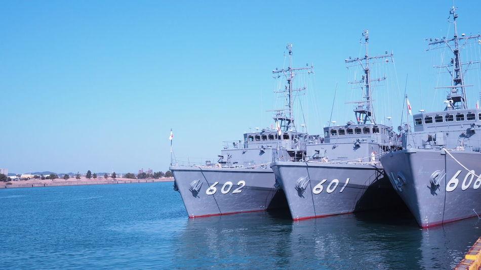 海上自衛隊 掃海艇
