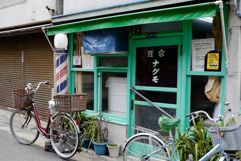 亀戸の床屋 Barber Barbershop Bicycle Fujifilm Fujifilm X-E2 Fujifilm_xseries Japan Japan Photography Japanese Culture Kameido Old Tokyo XF18-55mm 亀戸 床屋 東京 理容院 理髪店 老舗 自転車