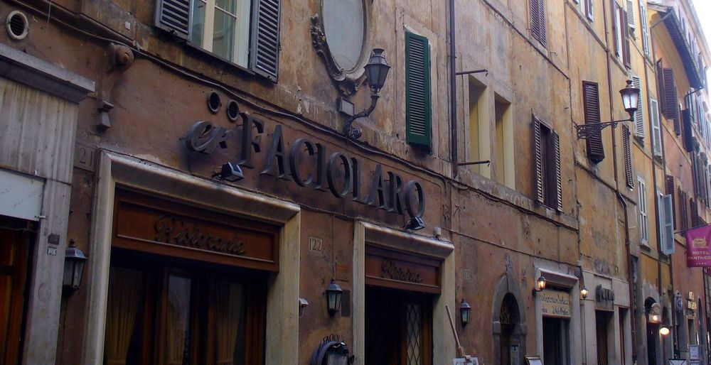 Rome Italy Retail  Building Exterior Architecture Built Structure Window Low Angle View No People City Outdoors Day