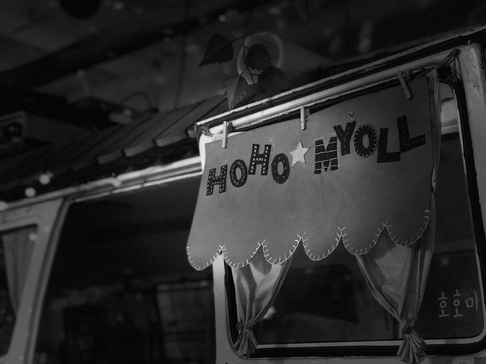cafe 호호미욜 Hohomyoll Text Communication Low Angle View Hanging Indoors  No People Close-up