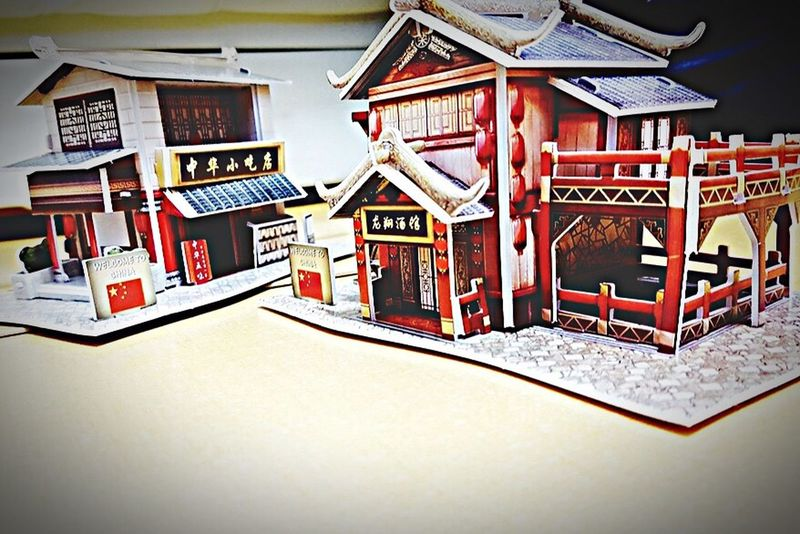 Chinese Style Assemblage Chinese Art Happy Time Homework South Korea