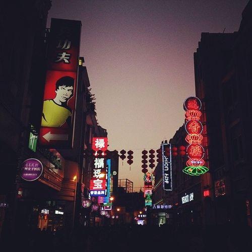 China Guangzhou Yuexiu Highstreet