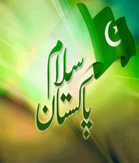 Noora Abad Sialkot